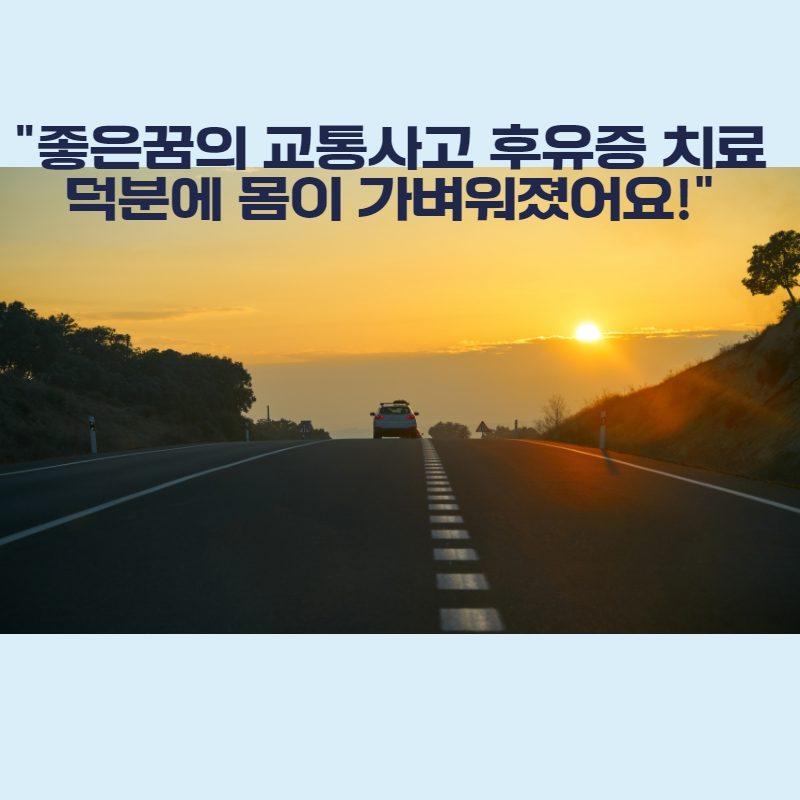 제목을-입력하세요-2021-05-24T143059.0352.jpg